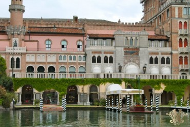 Luxury hotel 1 in Venice